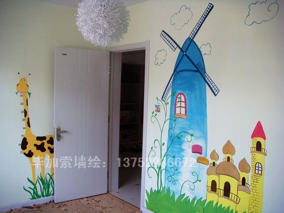限公司——墙绘,手绘墙